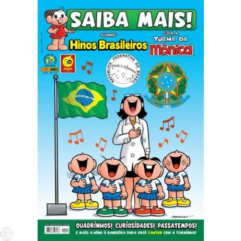 Saiba Mais! Turma da Mônica [Panini - 1s] nº 091 mar/2015 Hinos Brasileiros e Símbolos Nacionais