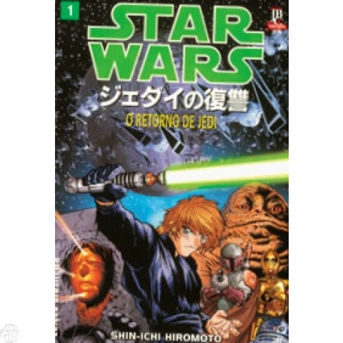 Star Wars Mangá - O Retorno do Jedi - JBC - nº 001 out/2002