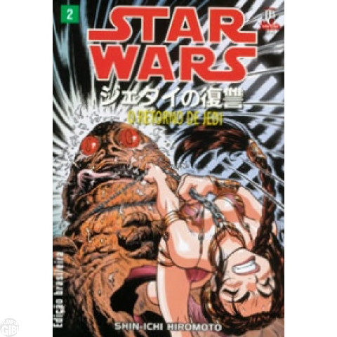 Star Wars Mangá - O Retorno do Jedi - JBC - nº 002 out/2002
