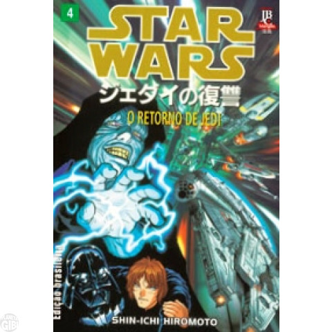 Star Wars Mangá - O Retorno do Jedi - JBC - nº 004 nov/2002