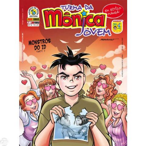 Turma da Mônica Jovem [1ª série - Panini] nº 016 nov/2009