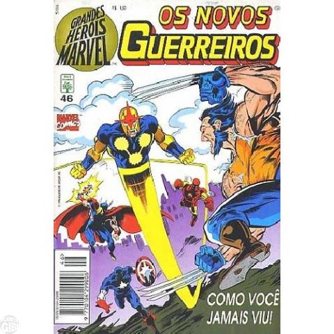 Grandes Heróis Marvel [Abril - 1ª série] nº 046 dez/1994 - Os Novos Guerreiros Até 17/06/2019