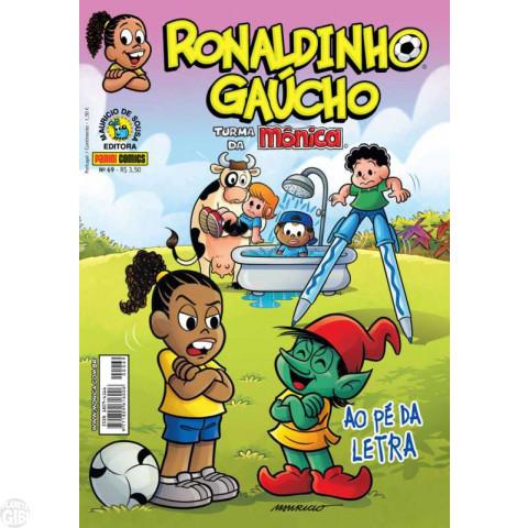 Ronaldinho Gaúcho [2ª série - Panini] nº 069 set/2012 Até 26/08/2019