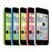 Apple iPhone 5C | rbaimportados.com