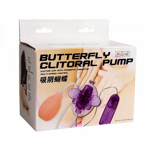 Bomba de sucção com vibrador - pump butterfly