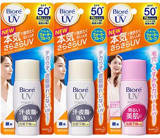 Promoção Kit Bioré com 3 unidades