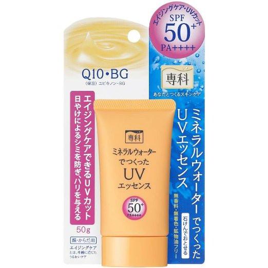 Shiseido Uv Q10-BG 50+ Pa++++