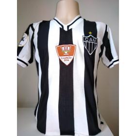Camisa retrô do Atlético Mineiro Comemorativa Libertadores e Copa do Brasil - Confecção em até 18 dias