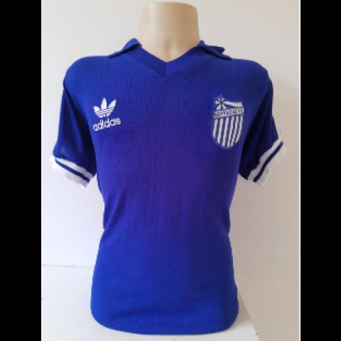 Camisa Retrô do Goytacaz Adidas - Confecção em até 18 dias úteis.