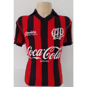 Camisa Retrô do Athletico Paranaense 1993 - Confecção em até 18 dias úteis.