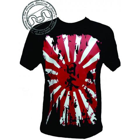 Nihon 2